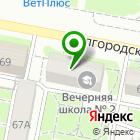 Местоположение компании Skyflo