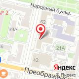 Управление Федеральной службы РФ по контролю за оборотом наркотиков по Белгородской области