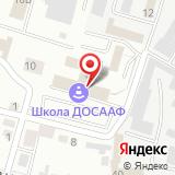 Крылья Белгородчины