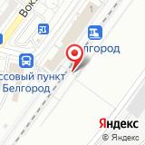 ООО АКПП-Белгород