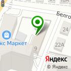Местоположение компании Электротэн