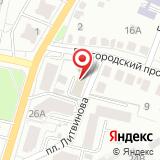 ООО Белгородский центр сертификации и менеджмента