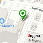 Местоположение компании Tenko