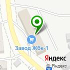 Местоположение компании МЕДЦЕНТР ЖБК-1
