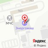 Единая служба спасения по Белгородской области