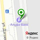 Местоположение компании ЛЭДГрупп