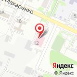 Шиномонтажная мастерская на Макаренко, 12в