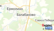 Гостиницы города Балабаново на карте