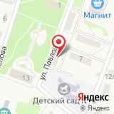 Почтовое отделение поселка Новосадовый