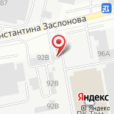 ООО Вертикаль-Белгород