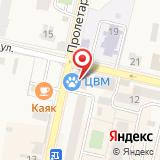 Звенигородский отдел Управления Федеральной службы государственной регистрации