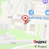 ОМВД России по Истринскому району