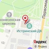 Благотворительный культурный фонд им. В.А. Ширшова