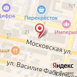 Кофейный Домъ Звенигородъ