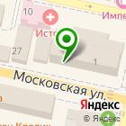 Местоположение компании Baraxolka