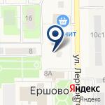 Компания Администрация Ершовского сельского поселения на карте