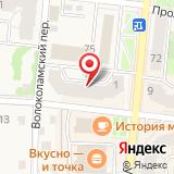 ООО КБ Интеркоммерц