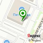 Местоположение компании Витекс