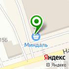 Местоположение компании Любимчик