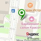 Местоположение компании Гео Строй Недвижимость