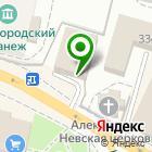 Местоположение компании Vzvene