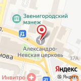 Храм Александра Невского в Звенигороде