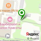 Местоположение компании Premium