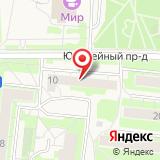 Общественная приемная полномочного представителя президента РФ по Истринскому району