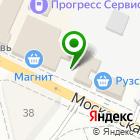 Местоположение компании Магазин женсткой одежды