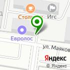 Местоположение компании Истрамебель, ЗАО