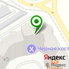 Местоположение компании Одинмед