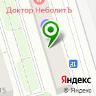 Местоположение компании Стексс