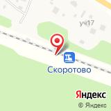 Магазин автозапчастей на ул. Скоротово д, 43а