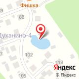 ЗАО Московский Опытный Завод Буровой Техники
