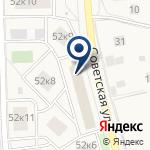 Компания Мосэнергосбыт, ПАО на карте