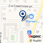 Компания Сеть магазинов газового оборудования на карте