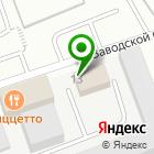 Местоположение компании Голицынское, ПО