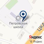 Компания Петровская средняя общеобразовательная школа на карте