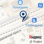 Компания Гран-Сервис на карте