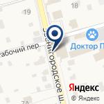 Компания Мини-маркет на карте