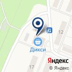 Компания Алёнка на карте