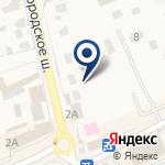 Компания Одинцовский кожно-венерологический диспансер на карте