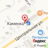 Продуктовый магазин на ул. Каменка д, 11