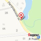 Шиномонтажная мастерская на ул. Петровское с, вл95в