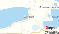 Гостиницы города Сенной на карте