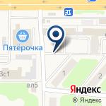 Компания ПлюсЭлектро на карте