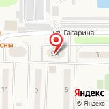 Мировые судьи Одинцовского района