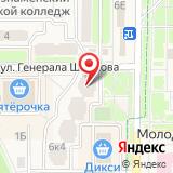 Мастерская по ремонту одежды на ул. Победы, 6 к1