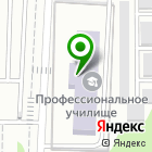 Местоположение компании Промышленно-экономический техникум