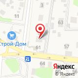 Продуктовый магазин на ул. Ленина, 61